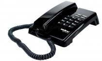 TELEFONE COM FIO PRETO PREMIUM INTELBRAS TC 50