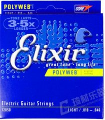CORDA PARA GUITARRA - .010 - LIGHT ELIXIR